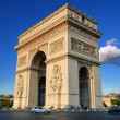 Triumphal Arch. - Stock Photo