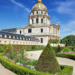 Invalides. - Stock Photo