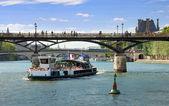 艺术桥桥. — 图库照片