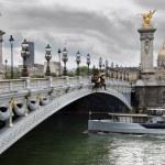 Bridge. — Stock Photo