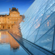 Louvre. — Stock Photo
