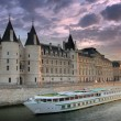 Stock Photo: Conciergerie.