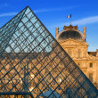 The Louvre Pyramid. — Stock Photo
