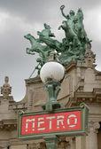 Metropolitain. — Stock Photo