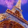 Eiffel Tower. — Stock Photo #17699175