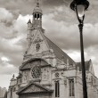 Royalty-Free Stock Photo: Saint-Etienne-du-Mont.