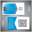 Vector set of creative business cards — Stock Vector #10964374