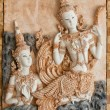 Thai Plaster cast relief — Stock Photo