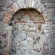 Ancient Bricked Up Window — Stock Photo