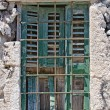Stock Photo: Barred Window Santorini
