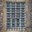 Barred Window — Stock Photo