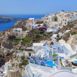 Stock Photo: Santorini Oia Panorama 01