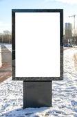 Blank Roadside Billboard 02 — Stock Photo