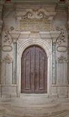 Mosque doors 13 — Stock Photo