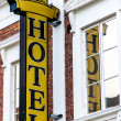 Hotel Sign Lund — Stock Photo