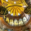 Hagia Sofia Interior 07 — Stock Photo