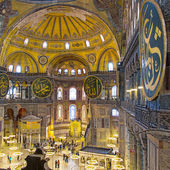 Hagia Sofia Interior 17 — Stock Photo
