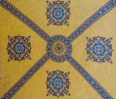 Hagia Sofia Interior 23 — Stock Photo