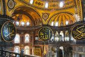 Hagia Sofia Interior 27 — Stock Photo