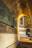 Hagia Sofia Interior 34 — Stock Photo