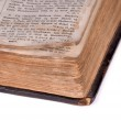Open old bible Version 6. — Stock Photo #5269468
