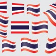 Flags of Thailand — Stock Vector