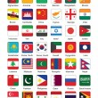 Buttons with flags of Asia — Image vectorielle