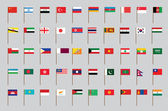 Flags of Asia — Stock Vector