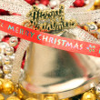 God jul — Stockfoto #12672544