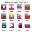 Asian countries flags set 3 — Stock Vector