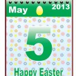 Calendar with Orthodox Easter date - Stock Vector