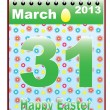 Calendar with Catholic Easter Sunday date — Stock Vector