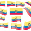 Flag of Ecuador — Stock Vector #18449275