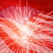 Stock Photo: Fourth of July holiday background