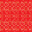 Seamless pattern for Valentines Day - Stock Vector