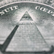 Eye of Providence — Stock Photo