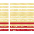 Holiday congratulation ribbons — Stock Vector #21345689