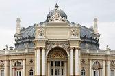 Opera house — Stock Photo