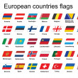 European countries flags icons — Vector de stock