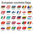 European countries flags icons — ストックベクタ