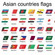 Asian countries flags icons — Stock Vector