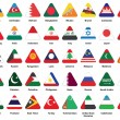 Triangle icons with Asian flags — Stock Vector