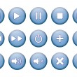 Stock Vector: Round buttons for music player