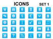 Set of square icons — Stock Vector