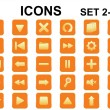 Stock Vector: Icons with rounded corners