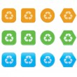 Set of recycle icons — Stock Vector