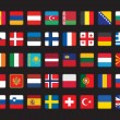Square icons with flags of Europe — Stock Vector