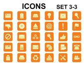Kwadratowych ikony z zaokrąglonymi narożnikami — Wektor stockowy