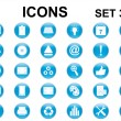 Set of round icons — Stock Vector