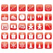 Stock Vector: Set of New Year icons